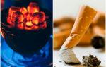 Кальян или сигареты — от кого вреда больше?