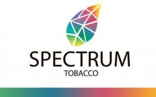 Spectrum — очень русский табак