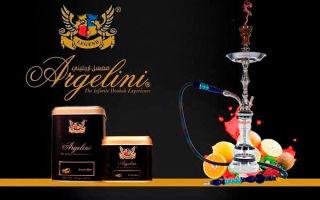 Самый популярный иорданский табак Argelini