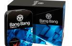Bang Bang: качественный табак из Иордании
