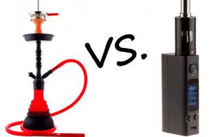 Что вреднее: кальян или вейп?