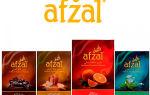 Популярный индийский табак — Afzal