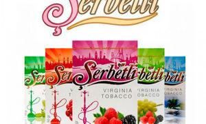 Дымный табак из турции — Serbetli