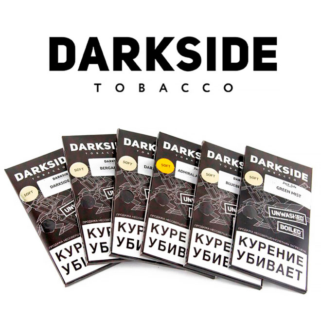 Табак для кальяна Dark Side